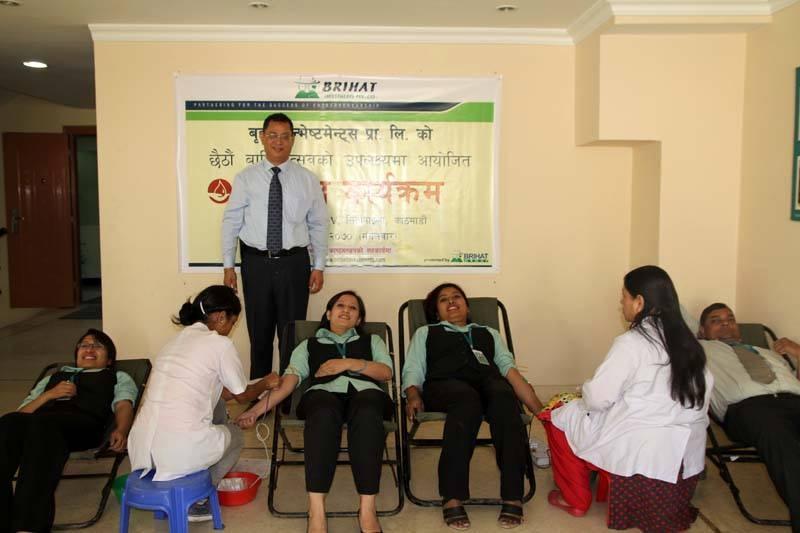 Blood Donation Program - 22nd Ashwin 2070