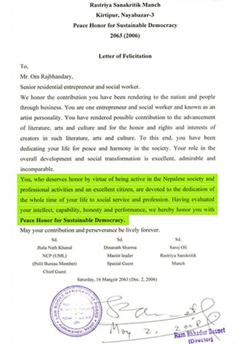 Letter of Felicitation 2063 B.S