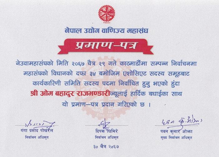 FNCCI Certificate